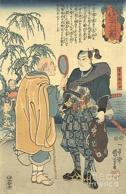 Swordsman Photograph - Samurai Miyamoto Musashi by Padre Art