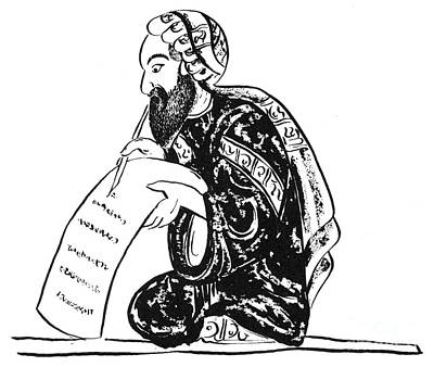 Scribe: Arab, 14th Century Art Print by Granger