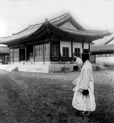 Photograph - Seoul Korea - Imperial Palace - C 1904 by International  Images