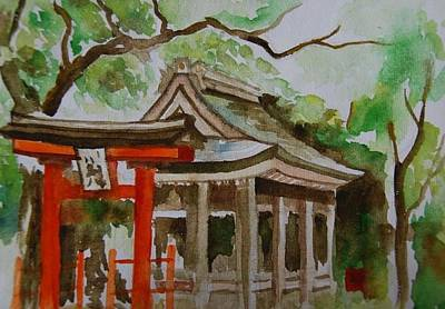 Drawing - Shin Toyota Temple by Parag Pendharkar