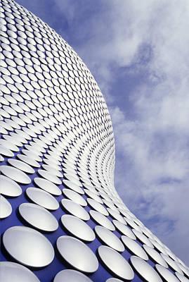 Shopping Centre Architecture Art Print