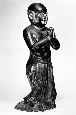 Shotoku Taishi (574-622) Art Print by Granger