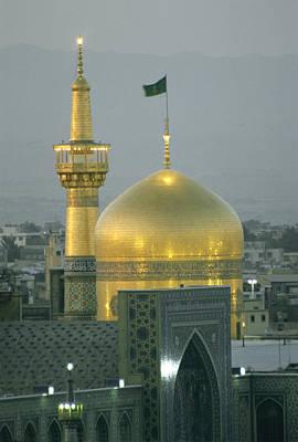 Shrine Of Imam Reza,  Eighth Shiite Print by Martin Gray