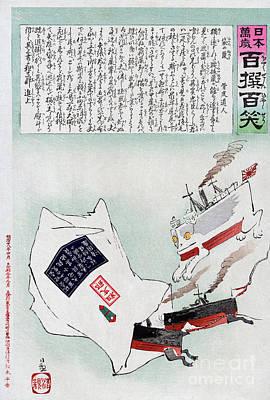 Sino-japanese War, 1895 Art Print by Granger