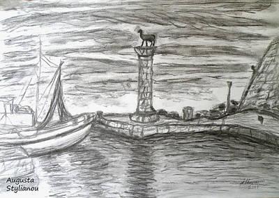 Small Boats At Rhodes Port Art Print