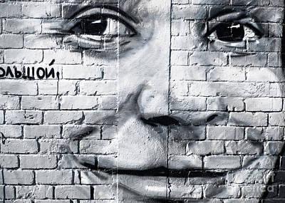 Smiling From The Graffiti Wall Art Print