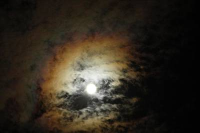 Photograph - Smoky Moon II by Terry Wallace