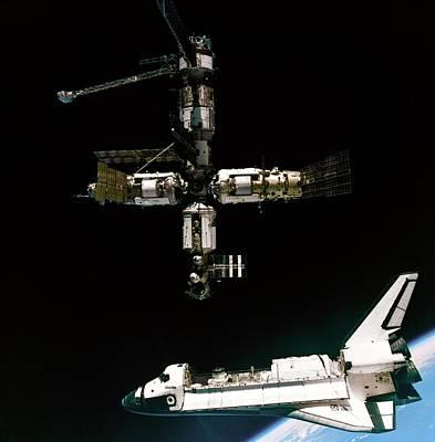 Space Shuttle Atlantis Departing Art Print