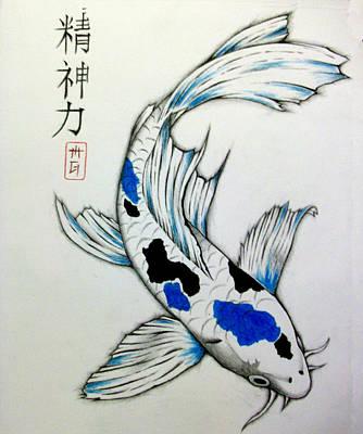 Koi Drawing - Spiritual Strength Koi by Matt Greganti
