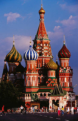 St Basil?s Cathedral On Red Square Art Print