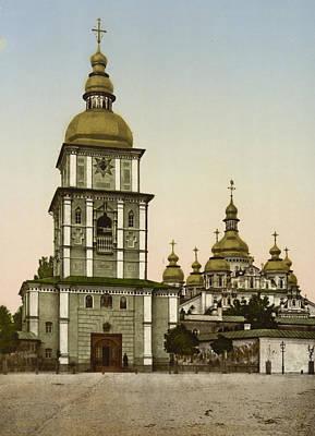 Kiev Wall Art - Photograph - St Michaels Monastery In Kiev - Ukraine by International  Images