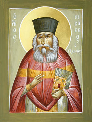 St Nicholas Icon Painting - St Nicholas Planas by Julia Bridget Hayes