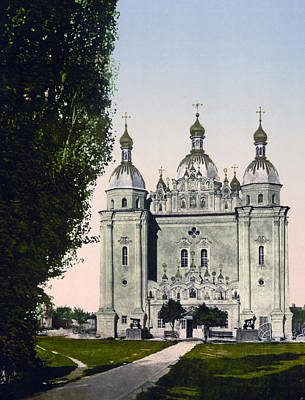 St Paul And St Peter Cathedrals In Kiev - Ukraine - Ca 1900 Art Print by International  Images