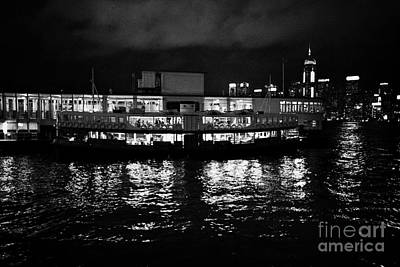 Star Ferry Tsim Sha Tsui Terminal Kowloon Hong Kong Hksar China Art Print