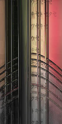 Digital Art - Strait Tai by Steve Sperry