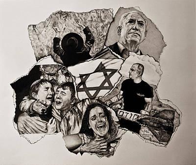 Terrorism Drawing - Suffering-israel by Tj Voelker