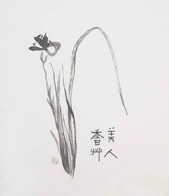 Sumi-e Five Art Print