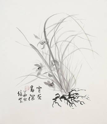 Sumi-e Four Art Print