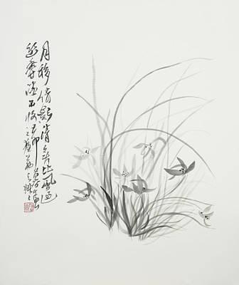 Sumi-e One Art Print