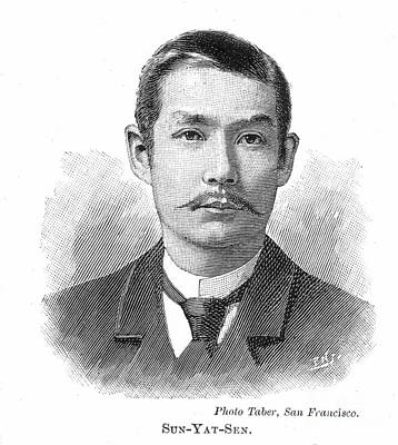 Ching Dynasty Photograph - Sun Yat-sen (1866-1925) by Granger