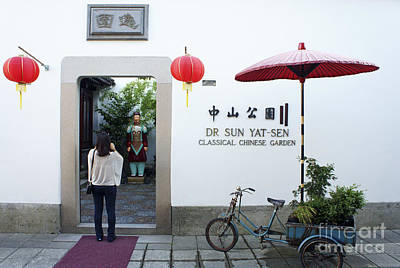 Photograph - Sun Yat Sen Chinese Garden Entrance Vancouver by John  Mitchell