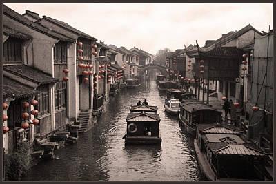 Photograph - Suzhou City by Benoit Beal