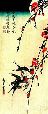 Under The Moon Wall Art - Photograph - Swallows And Peach Blossoms Under The Full Moon 1855 by Padre Art