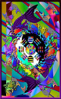 Digital Art - Symagery 3 by Kenneth Armand Johnson