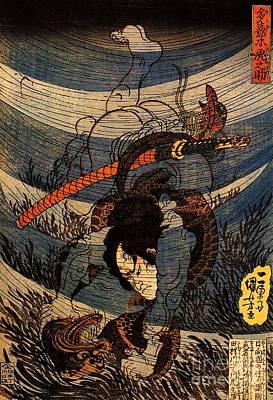 Japanese -sumi-e Painting - Takagi Capturing A Kappa by Pg Reproductions