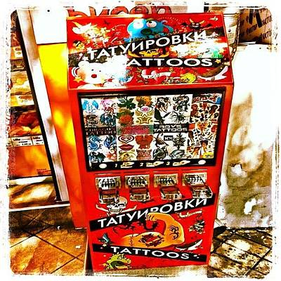 Tattoo Vending Machine. #varna #tattoo Art Print by Richard Randall