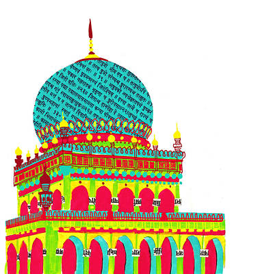 Temple From India Art Print by Catarina Bessell