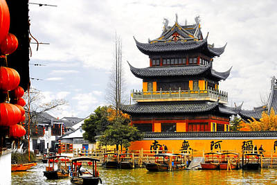 Temples Photograph - Temple Pagoda Zhujiajiao - Shanghai China by Christine Till