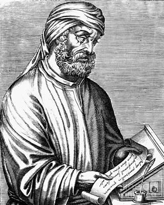 Tertullian (c160-c230) Art Print by Granger