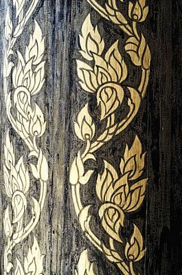 Thailand Pattern  Art Print by Panupong Roopyai