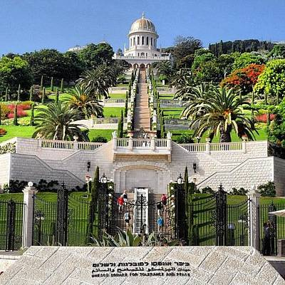 Landscapehunter Photograph - The Bahá'í Gardens, Front View by Michael Gitsis