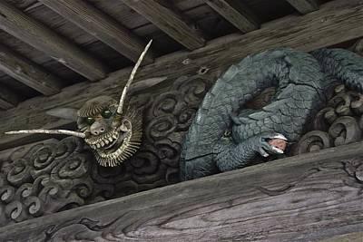 The Carved Shrine Dragon Art Print by Tim Ernst