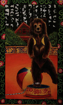 The Dancing Bear Is Far From Home Art Print by Anzhelika Lychik