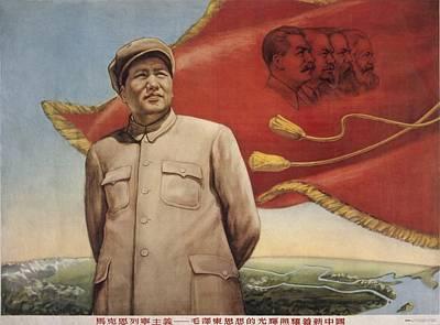 Mao Zedong Wall Art - Photograph - The Glory Of Maos Ideologies Brightens by Everett