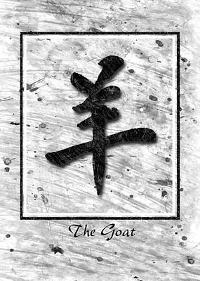 The Goat  Print by Mauro Celotti