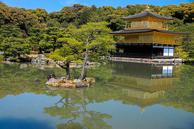 The Golden Pavilion Art Print