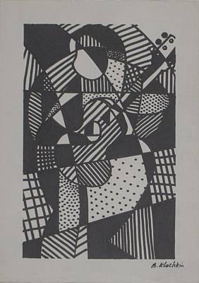 The Guitarist Art Print by Boaz Klachkin