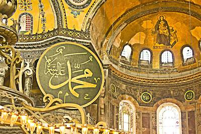 The Hagia Sophia Art Print