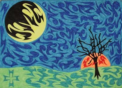 Dead Tree Drawing - The Last Tree Of Eden by Raiyan Talkhani