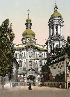 Kiev Photograph - The Lavra Gate - Kiev - Ukraine - Ca 1900 by International  Images
