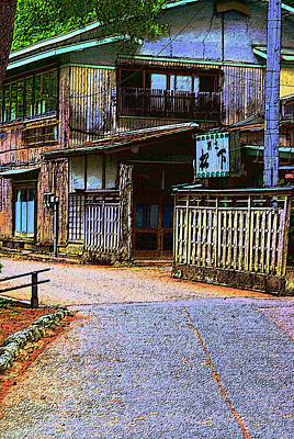 Art Print featuring the photograph The Old Inn by Tim Ernst