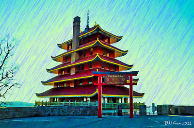 The Reading Pagoda Print by Bill Cannon