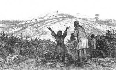The Sanctuary, 1876 Art Print by Photo Researchers