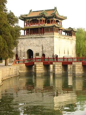 The Summer Palace Art Print by Richard Nowitz