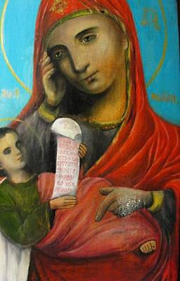 Painting - The Virgin Mary by Sergey Selivanov