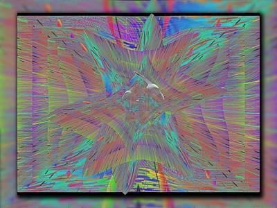 Through The Eye Of The Rainbow Art Print